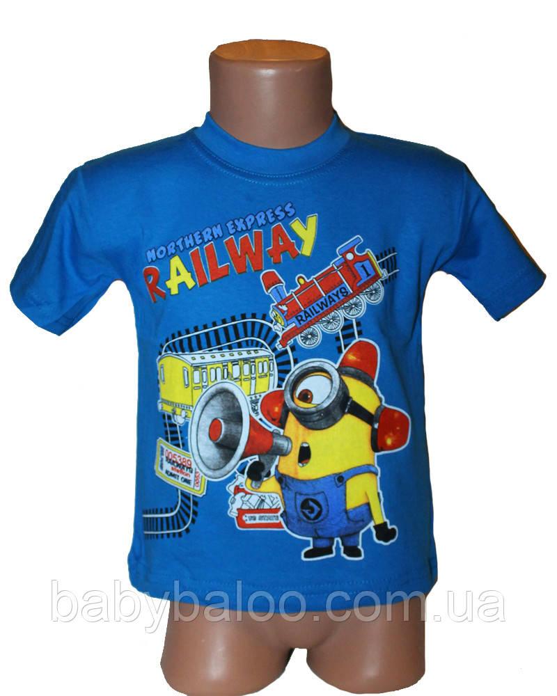 Трикотажная футболка для мальчика (от 1 до 3 лет)