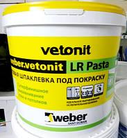 Шпаклевка готовая Vetonit LR Pasta (Ветонит лр паста) ведро 20 кг.