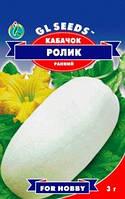 Семена кабачок Ролик