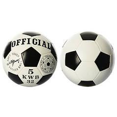 Мяч футбольный   OFFICIAL   EV 3208