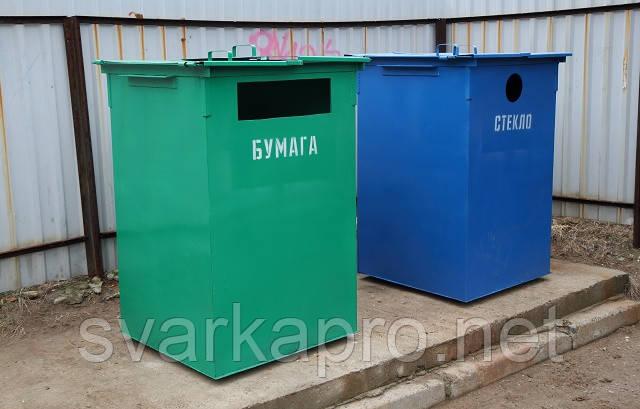 Контейнер для сбора бумаги, стекла 2 мм - Сварочно-штамповочный цех в Харькове