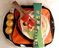 Ракетка для настольного тенниса 729 FRIENDSHIP 5210