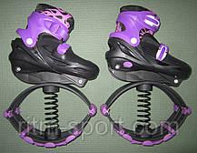 Фитнес джамперы (размер 35-38, 39-42, фиолетовые), фото 2