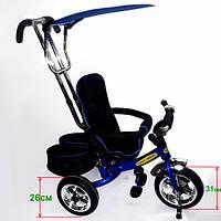 Велосипед трехколесный TILLY Combi Trike BT-TC-609