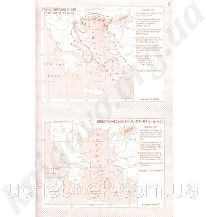 Гдз контурна карта з всесвітньої історії 7 клас картографія