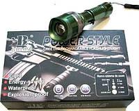 Сверхмощный тактический фонарь POLICE 8372-2000W с линзой. Полицейский фонарик., фото 1