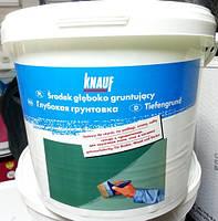 Грунтовка глубокого проникновения Кнауф Тифенгрунд (Knauf Tiefengrund) ведро 5 кг.