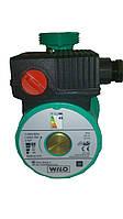 Насос циркуляционный для отопления Wilo Star RS25/4+кайки