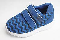Детская спортивная обувь ТМ. GFB для мальчиков (разм. с 21 по 25)