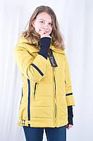Красивая стильная весенняя женская куртка с капюшоном Руслана.