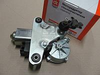 Моторедуктор стеклоочистителя ВАЗ 2123 задний . 113.6313100