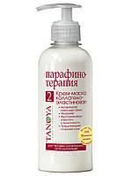 Крем-маска 230177D колаген-эластиновая тропический коктейль 300 мл - Tanoya (Таноя) Украина
