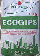 Шпаклевка ECOGIPS FINISH 25кг.
