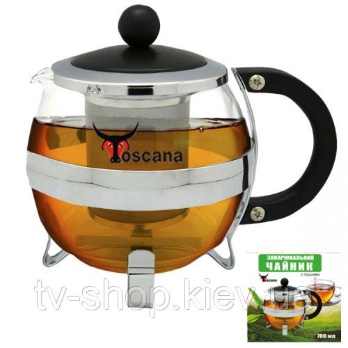 Чайник заварочный ,700 мл Toscana