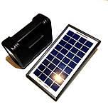 Портативная универсальная солнечная система GDLITE GD-8017Plus, фото 3