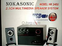 Колонки NOKASONIC NK 240U, профессиональные акустические колонки, музыкальные мощные колонки