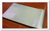 Упаковка для пряников, пакетики 12Х15