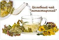Монастырский чай - сбор из Белоруссии. Фирменный магазин.