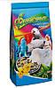 Фиеста витаминизированный корм для африканских попугаев Африка 650гр, минимальный заказ 5 шт