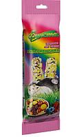 Фиеста витаминизированный корм колосок для грызунов Мультивитамин 100гр, минимальный заказ 5 шт