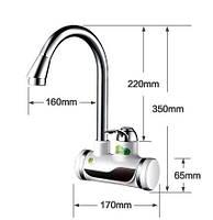 Мгновенный водонагреватель воды
