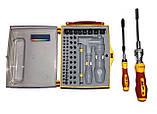 Профессиональный набор инструментов JULEI 2028, фото 2