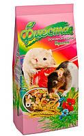 Фиеста витаминизированный корм для декоративных крыс Крыска 650гр, минимальный заказ 5 шт