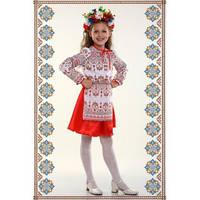 Детский карнавальный костюм Украиночка код Д103