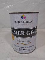 Грунтовака антикоррозионная Primer GF-021 (0,9кг)