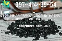 Предлагаем вторичный полиэтилен высокого и низкого давления, вторичный полиэтилен высокой и низкой плотности, фото 1