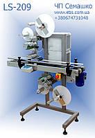 Этикетировочный автомат LS-209 двухпозиционный