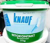 Грунтовка адгезионная Кнауф Бетоноконтакт (Knauf Betokontakt) 20 кг.