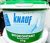 Грунтовка адгезионная Кнауф Бетоноконтакт (Knauf Betokontakt) 5 кг.