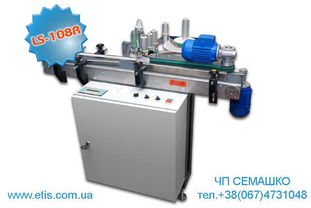 Этикетировочный автомат LS-108R предназначен для нанесения самоклеящейся этикетки на боковую поверхность цилиндрической тары со скоростью до 30м/мин (банки, пресервы, консервы, флаконы).