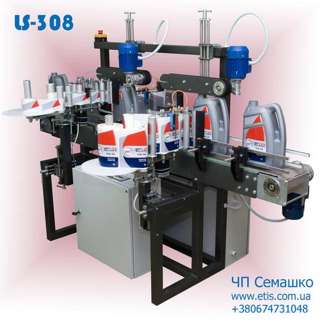 Этикетировочная машина LS-308 трехпозиционная предназначена для нанесения самоклеящейся этикетки на боковые поверхности тары (канистры, бутли, банки).