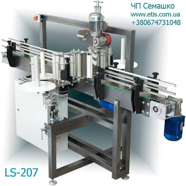 Этикетировочный автомат LS-207 предназначен для нанесения самоклеящейся этикетки и контрэтикетки на боковые поверхности продукта плоской формы со скоростью до 30 м/мин.