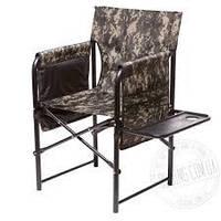 рыбацкий складной стул со откидным столиком