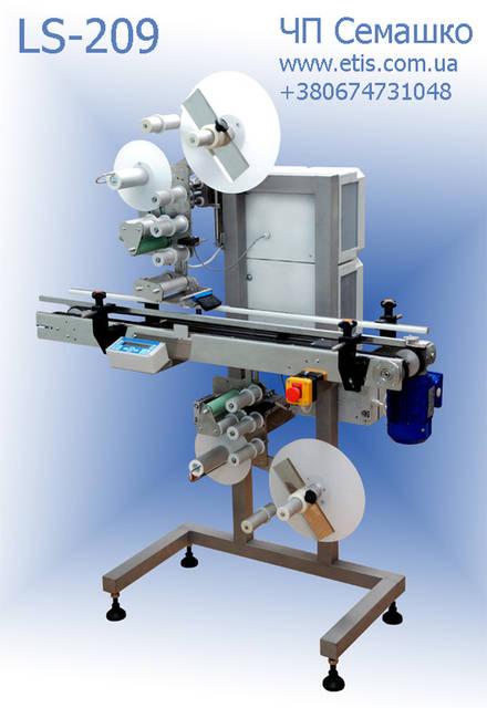 Этикетировочный автомат LS-209 предназначен для нанесения самоклеящейся этикетки на верхнюю и нижнюю поверхности продукта плоской формы со скоростью до 30 м/мин.