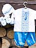 """Комплект на хрестини для хлопчика """"Лукасик"""" в українському стилі"""