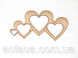 Четыре сердца