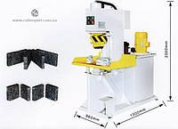 Камнекольный гидравлический пресс PJ-40 мощностью 40 тонн