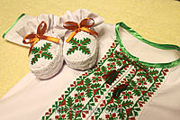 Праздничный комплект с вышивкой ручной работы для мальчика, фото 1