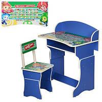 Детская парта 301-10 Фиксики + стул (синий цвет)