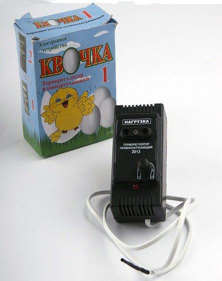 Терморегулятор для инкубатора Квочка-1 с одной регулировкой