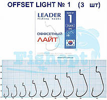 Крючок Leader Offset Light  № 1