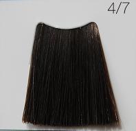 C:EHKO COLOR EXPLOSION Крем-краска для волос 60 мл 4/7 КОРИЧНЕВЫЙ МОККА