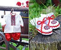 """Комплект вышитый для мальчика """"Зоря"""" с шароварами Ручной работы , фото 1"""
