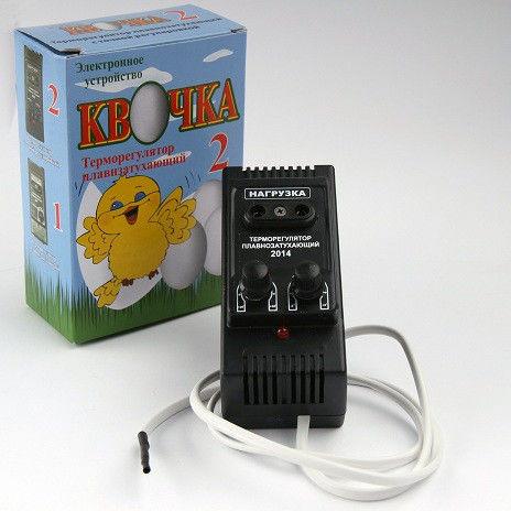 Терморегулятор для инкубатора Квочка-2 с двумя регулировками
