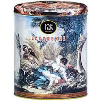 Чай черный JAF Искушение ж/б 300 г.