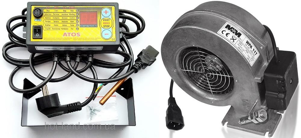 Комплект автоматики ATOS (АТОС) + вентилятор WPA117 для котла